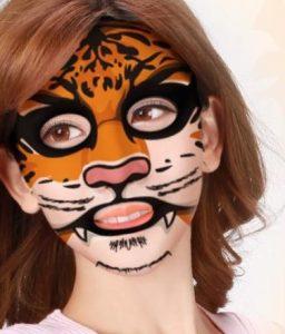 Mascarilla de Tigre